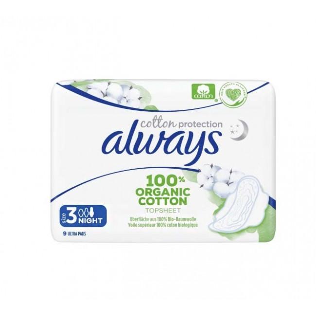 Always vložky Organic Cotton Night 9 ks